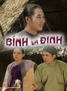 Bính và Đinh là bộ phim truyện cổ tích Việt Nam
