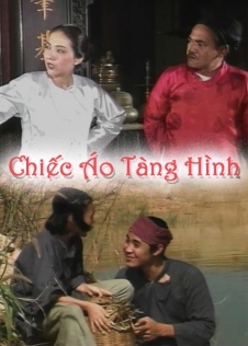 Chiếc áo tàng hình là bộ phim cổ tích Việt Nam