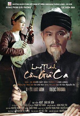 Long Thành Cầm Giả Ca là bộ phim Việt Nam của đạo diễn Đào Bá Sơn