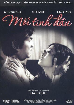 Mối tình đầu là một bộ phim tình cảm - xã hội của đạo diễn Hải Ninh