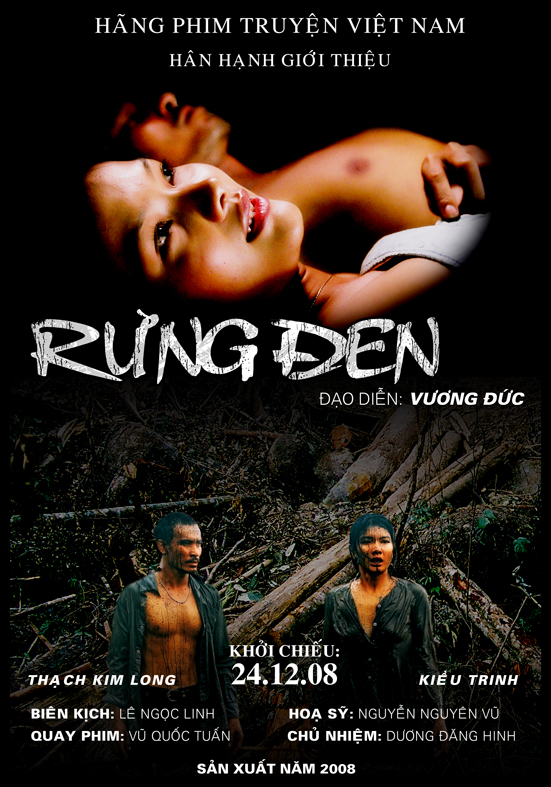 Rừng đen là bộ phim tình cảm Việt nam của đạo diễn Vương Đức