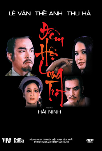 Đêm hội Long Trì là một bộ phim Việt Nam dã sử của đạo diễn Hải Ninh
