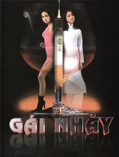 Gái nhảy là bộ phim Việt Nam phát hành năm 2003 của đạo diễn Lê Hoàng