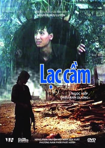 lac-cam