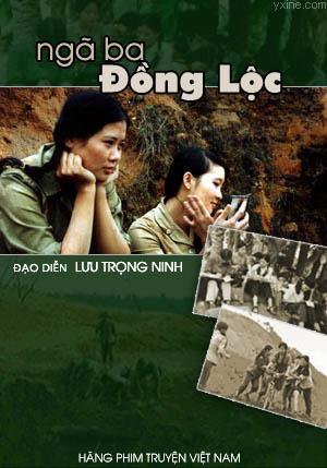 Năm 1997, hãng phim truyện Việt Nam đã phát hành phim Ngã ba Đồng Lộc của đạo diễn Lưu Trọng Ninh