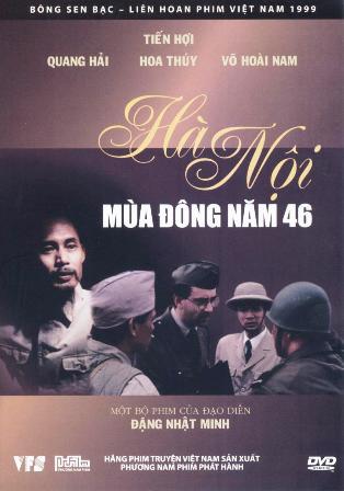 Mùa đông năm 1946, Thực dân Pháp khiêu khích, leo thang phá hoại nền dân chủ non trẻ của nước Việt Nam Dân chủ cộng hoà