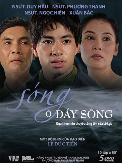 Sóng ở đáy sông là bộ phim Việt Nam dựa trên một câu chuyện có thật về cuộc đời của một con người trong xã hội của đạo diễn Lê Đức Tiến