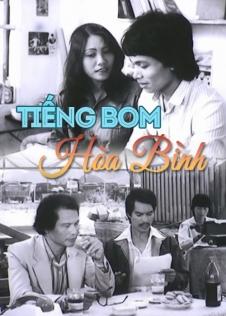 Tiếng Bom Hòa Bình là tác phẩm điện ảnh chuyển thể từ truyện ngắn cùng tên của nhà văn Lương Hiền