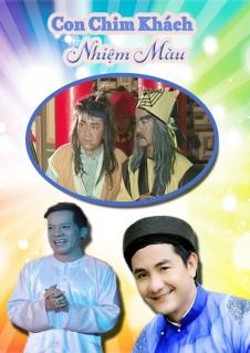 Con Chim Khách Màu Nhiệm là bộ phim vang bóng một thời của điện ảnh Việt Nam khi quy tụ những diễn viên nổi tiếng nhất thời bấy giờ