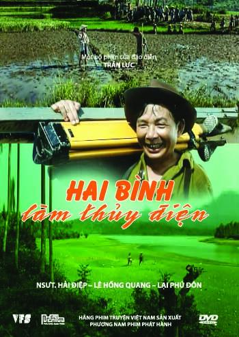 Hai Bình làm thủy điện là bộ phim truyện nhựa đầu tay của đạo diễn Trần Lực