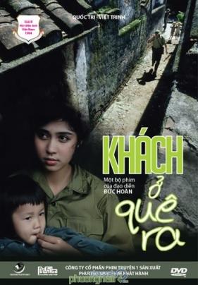 Khách Ở Quê Ra là bộ phim đậm chất nhân văn, dựa theo truyện ngắn cùng tên của cố nhà văn Nguyễn Minh Châu.