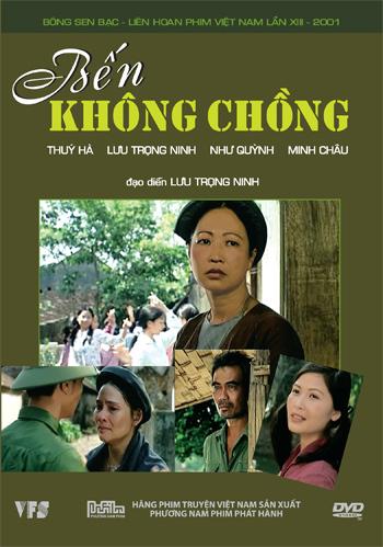 Bến không chồng là bộ phim tình cảm Việt Nam được chuyển thể từ tiểu thuyết cùng tên của nhà văn Dương Hướng.