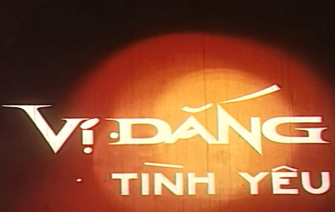 Vị đắng tình yêu là một bộ phim nói về tình yêu của Việt Nam. Đây là một trong những bộ phim đạt doanh thu cao nhất thập niên 1990 ở Việt Nam