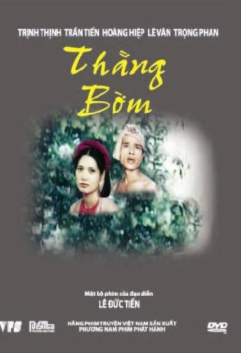 Thằng Bờm là một bộ phim hài hước phỏng theo truyện cười dân gian Việt Nam của đạo diễn Lê Đức Tiến