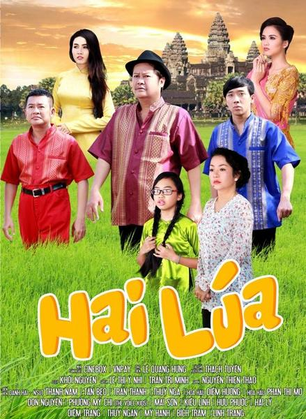 Hai Lúa Full HD | Phim Hài Tết Việt Nam Chiếu Rạp