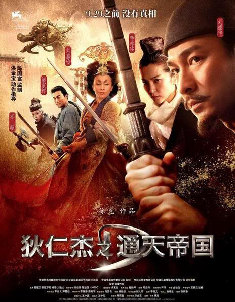 Lời Nguyền Ma quái | Phim Hành Động Võ Thuật Trung Quốc