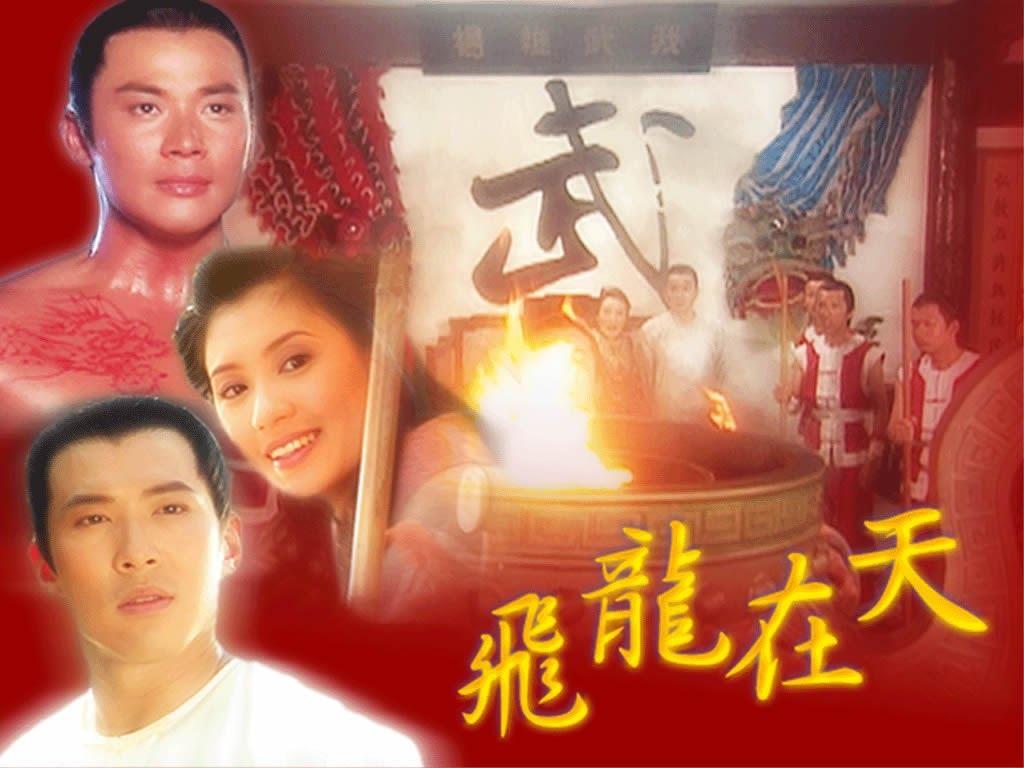 Phi Long Đại Hiệp Phần 1 | Phim Võ Thuật Trung Quốc Mới Hay Nhất