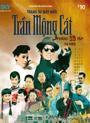 Trạng Sư Trần Mộng Cát | Phim Dài Tập Trung Quốc Mới Nhất