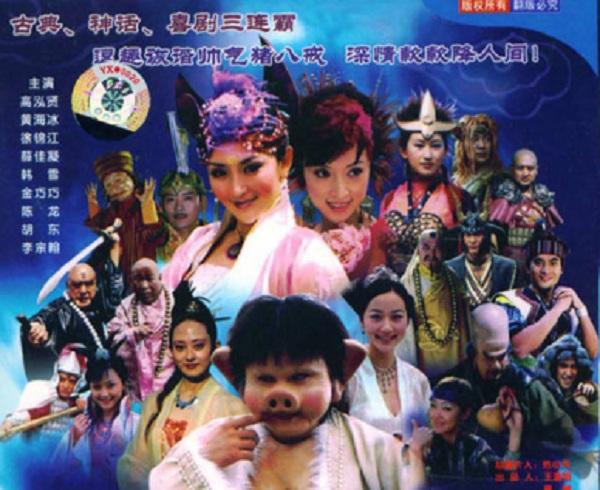 Trư Bát giới Đại Náo Thiên Đình | Phim Võ Thuật Hài Hước Hay Nhất