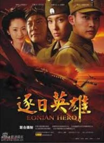 Anh Hùng Cảm Tử Quân | Phim Võ Thuật Trung Quốc Mới Nhất 2018