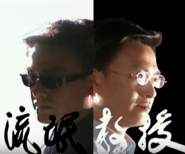 Giáo Sư Lưu Manh | Phim Tình Cảm Đài Loan Hay Nhất