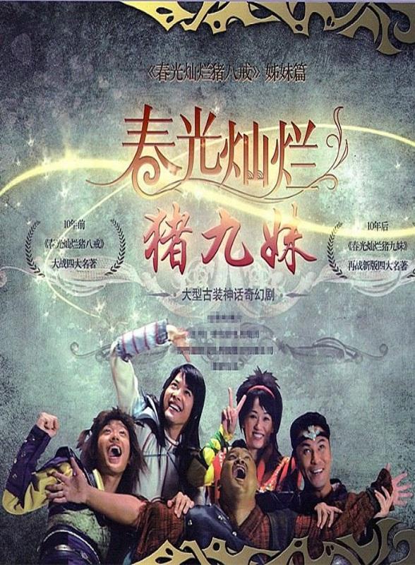Trận Đánh Chống Lại Yêu Ma | Phim Cổ Trang Trung Quốc Hay