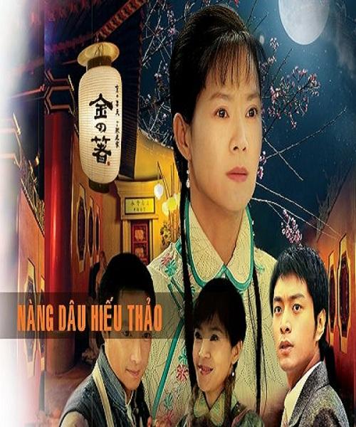 Nàng Dâu Hiếu Thảo | Phim Bộ Trung Quốc Hay Nhất 2018