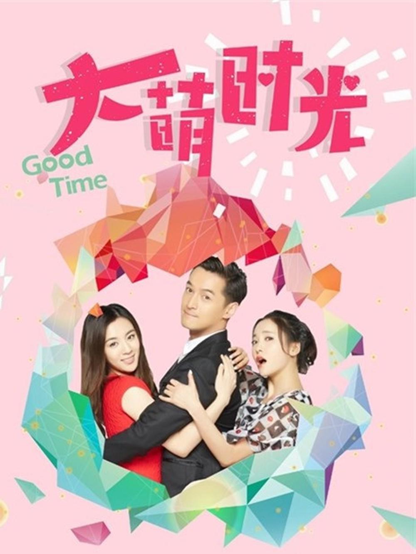 Tháng Ngày Tươi Đẹp | Phim Tình Cảm Trung Quốc Mới Nhất 2018