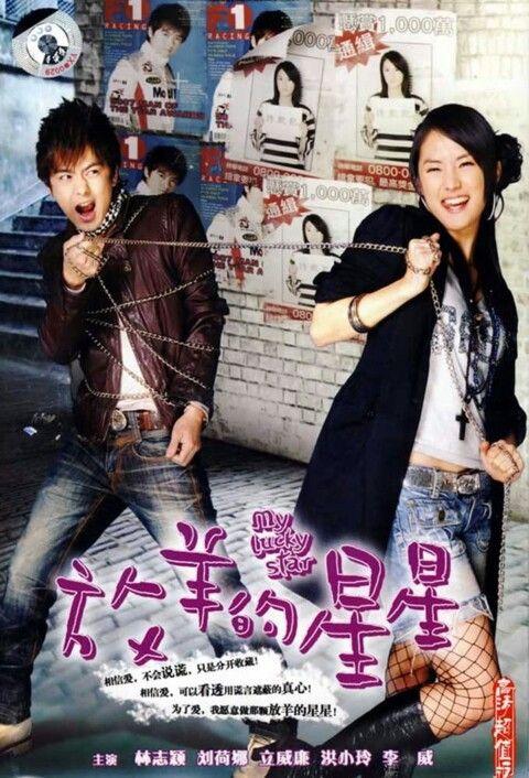 Sợi Dây Chuyền Định Mệnh | Phim Thần Tượng Đài Loan Hay 2018