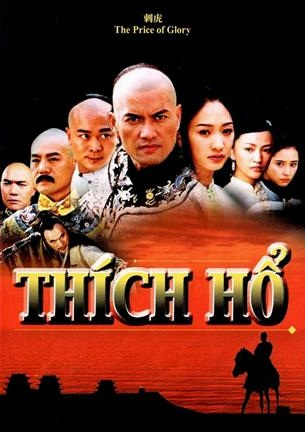 thich-ho