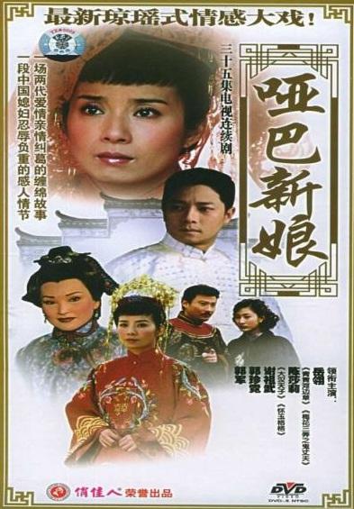 Mẹ Chồng Cay Nghiệt | Phim Bộ Tình Cảm Trung Quốc Hay Nhất 2019