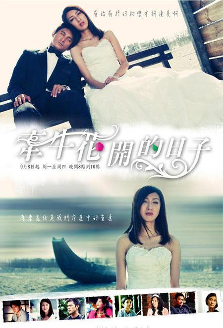 Bìm Bìm Nở Hoa | Lồng Tiếng | Phim Bộ Tình Cảm Đài Loan Hay Nhất