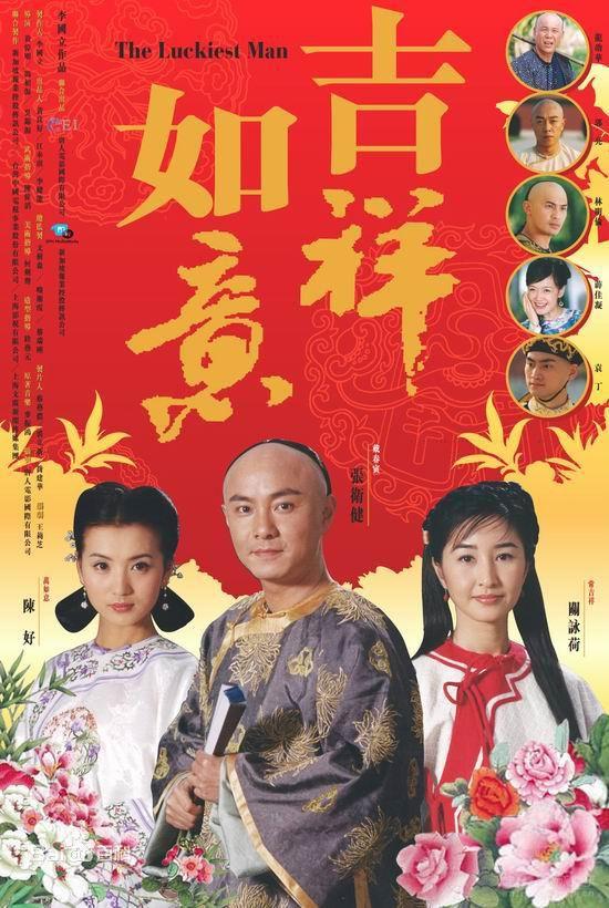 Như Ý Cát Tường | Phim Bộ Cổ Trang Trung Quốc Mới Hay Nhất – Thuyết Minh