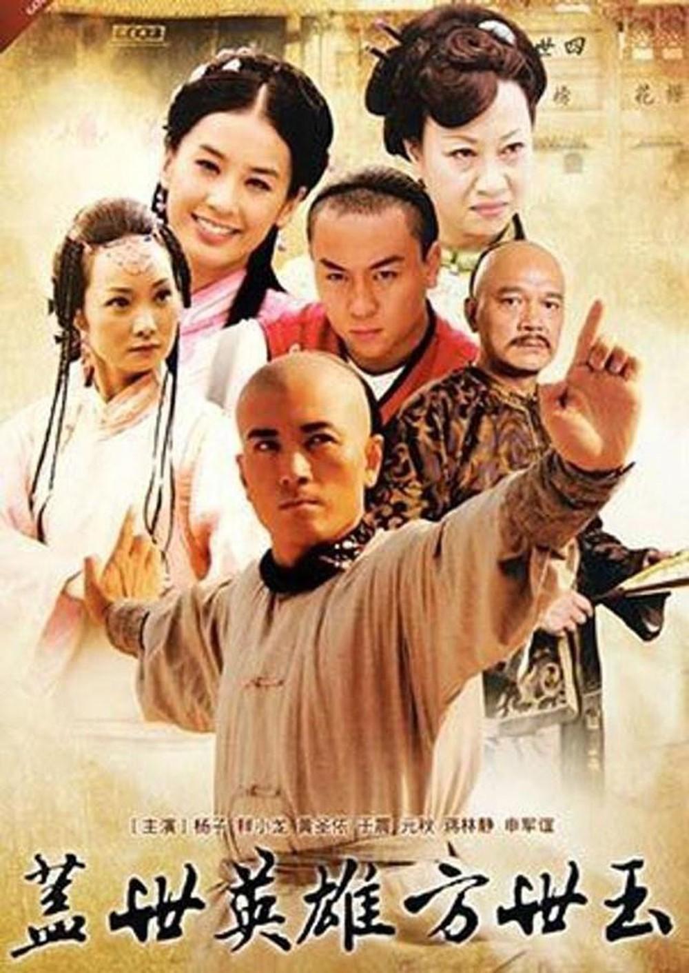 Cao Thủ Đệ Nhất Thiếu Lâm | Phim Bộ Kiếm Hiệp Trung Quốc Mới Hay Nhất
