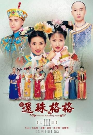 Hoàn Châu Cách Cách | Phim Bộ Cổ Trang Kiếm Hiệp Trung Quốc Mới Hay Nhất 2020