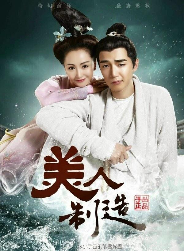 Thái Y Truyện | Phim Cổ Trang Kiếm Hiệp Trung Quốc Mới Nhất